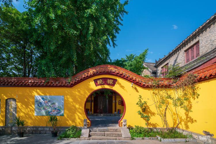 Xinghua Temple1