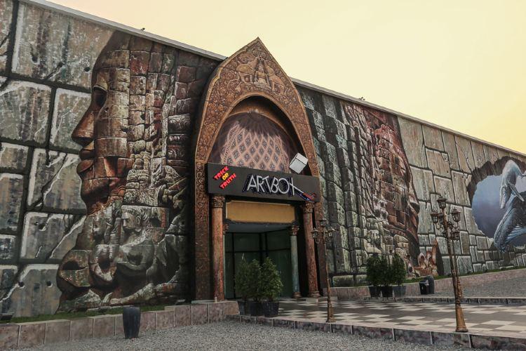 Art Box Museum2