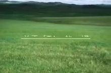 最美的草原—呼伦贝尔