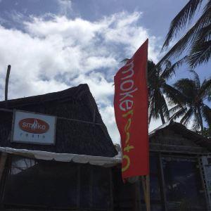 Smoke Restaurant旅游景点攻略图