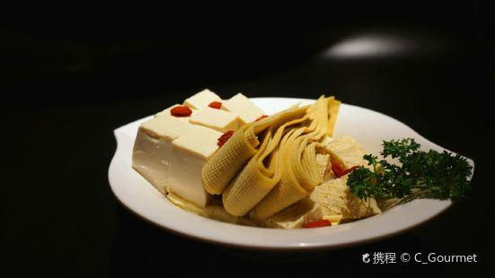 Cang Tu Jia Yao · Mo Tuo Shi Guo ( The Mixc )