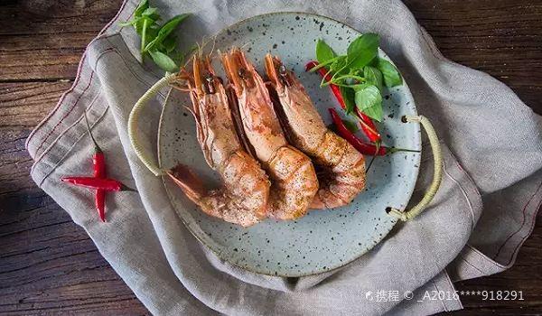 開海紅島海鮮蝦水餃(新湛路店)3