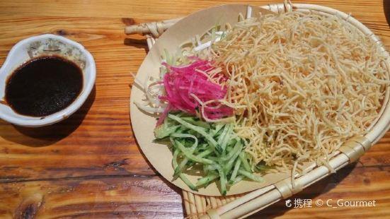 满園春饼·烤鸭(大悦城店)