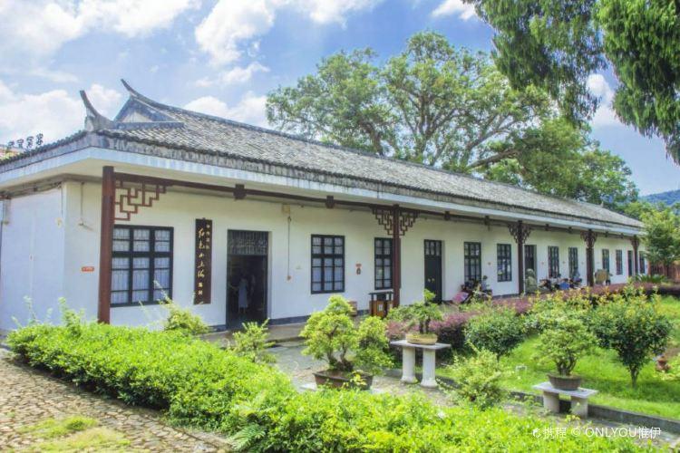 Changting Museum1
