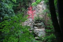 本溪绿石谷