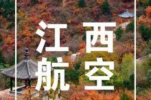 收藏!撩人秋色即将上线,千万不能再错过秋天的色彩斑斓哦