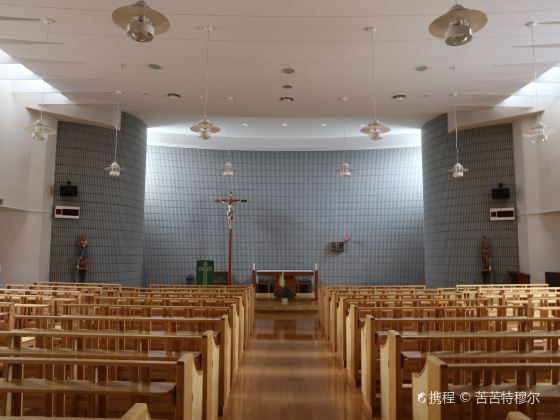 Asahikawa Gojo Catholic Church