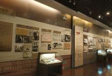 北安博物馆1日游