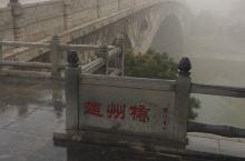 雾中赵州桥