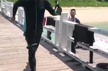 第一次跳海