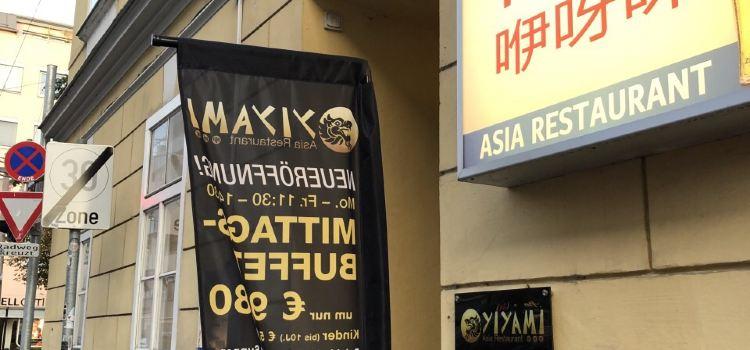 Yiyami Asia Restaurant3