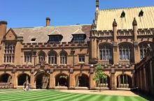 悉尼大学有名的哈利波特楼