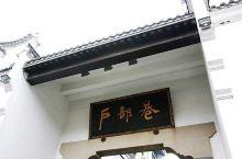 户部巷,武汉早点一条巷