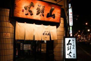 Asahikawa,Recommendations