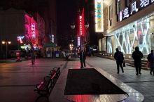 哈尔滨晚上的中央大街