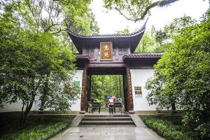 Hangzhou,Recommendations