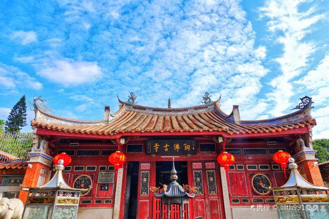 Chengtian Temple4