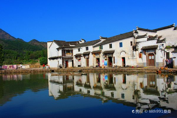 Xinye Ancient Village4