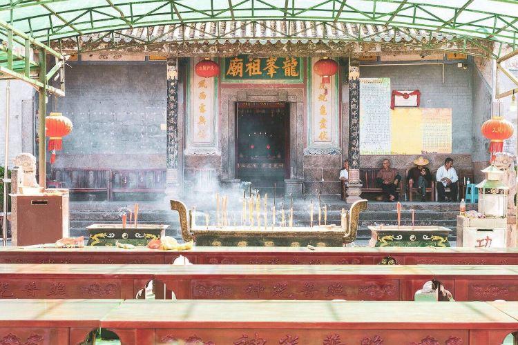 Jiulong Peak2