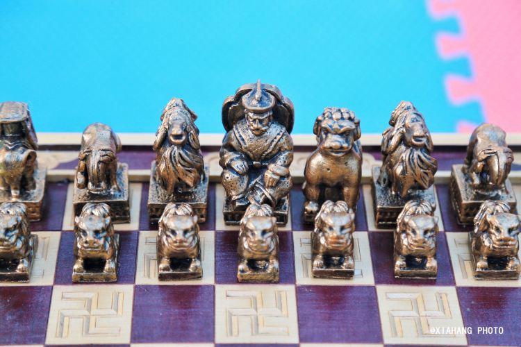 蒙古象棋廣場4