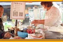 """""""美食天堂""""苏安新村,20多年的老店都藏在这里!"""
