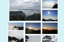 黄山美景与美食 这次冬天去黄山,看到雪景、云海、日落,简直是美不胜收。