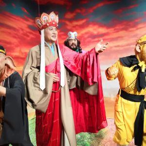红地毯趣味蜡像馆旅游景点攻略图
