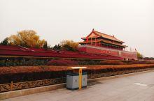 北京天安门 到此一游
