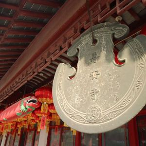 寿安寺旅游景点攻略图