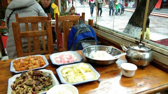 百年老字型大小湘菜館