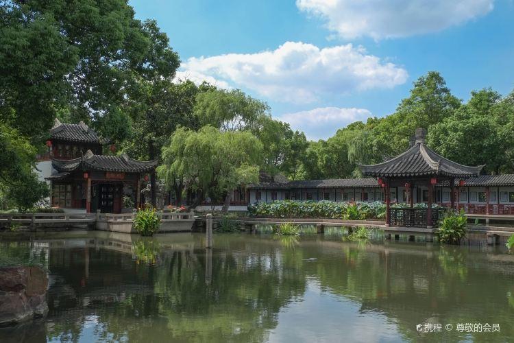 Zengzhao Garden1