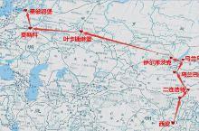 穿越西伯利亚(三) ——2018西安到圣彼得堡的火车之旅