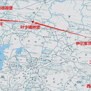 乌兰巴托游记图文-穿越西伯利亚(一)——2018西安到圣彼得堡的火车之旅