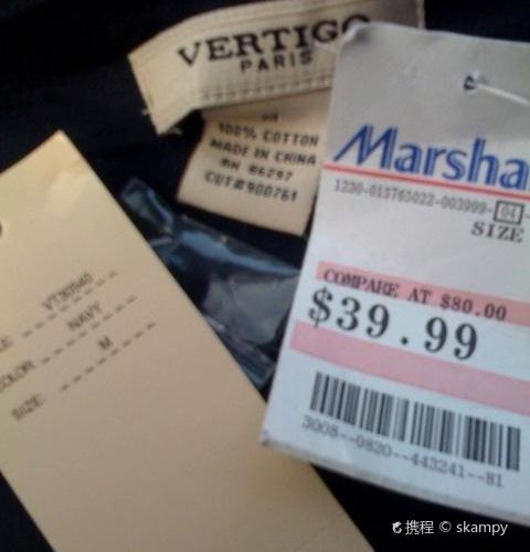 Marshalls1