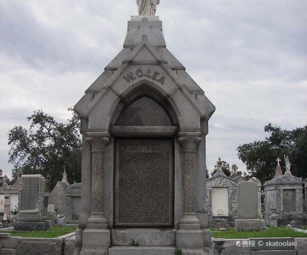 메타이리 묘지