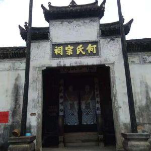 郭洞古生态村风景区旅游景点攻略图