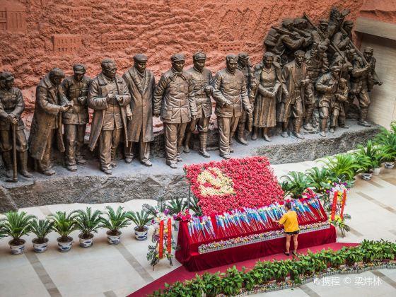 Yan'an Revolutionary Memorial Hall