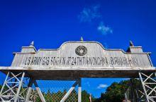美军加油站  美军加油站是按照抗战时期美国人在晴隆修建的加油站仿造的,美军加油站是美国援华物资输送的