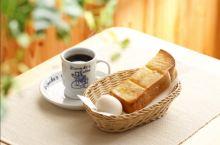 日本游攻略 在KOMEDA咖啡享用元气早餐!