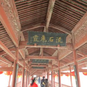 熟溪桥旅游景点攻略图
