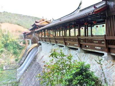 Huayang Mountain Scenic Area