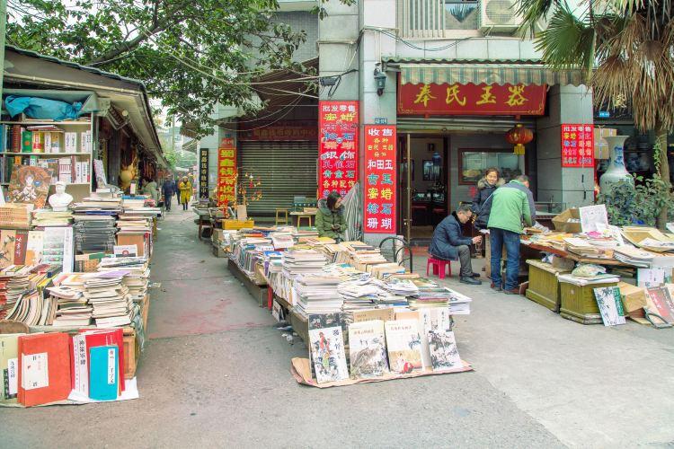 Songxianqiao Curio Art City