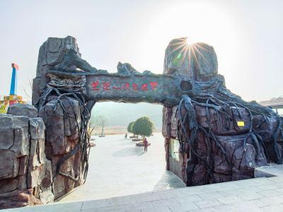 쯔펑산 국립산림공원