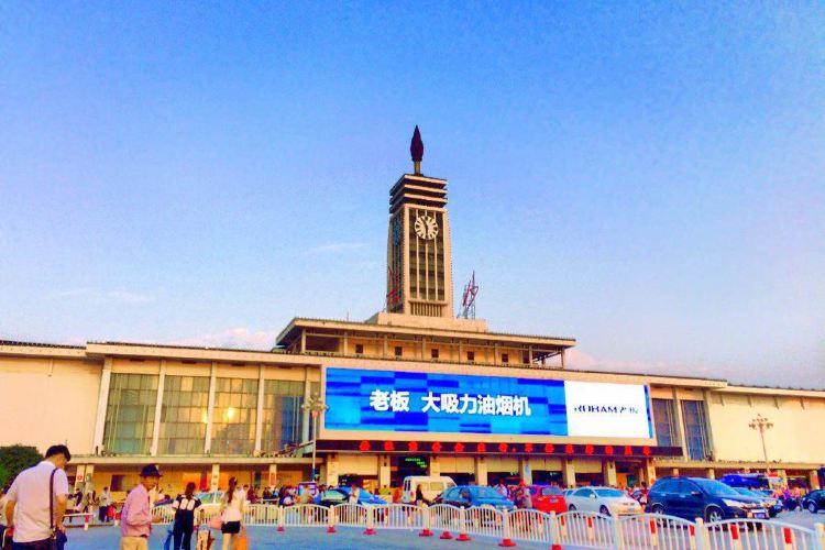 長沙火車站