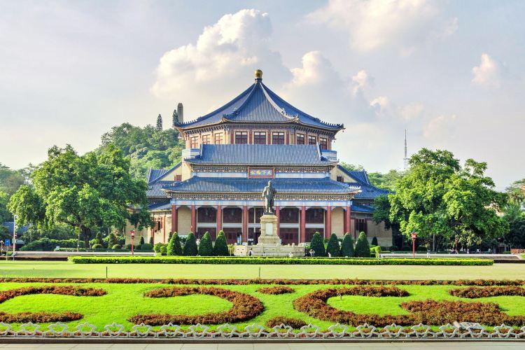 中山紀念堂