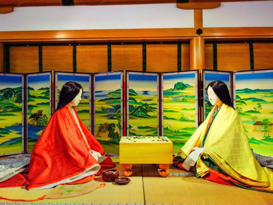 The Tale of Genji Museum