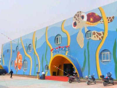 Yiwu Sea World