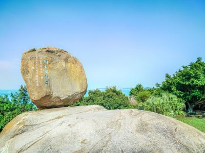 Dongshan  Fengdong Rock Scenic Area