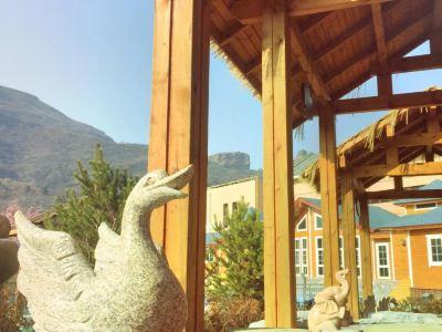 Tangjiawan Danxia Hot Spring Resort