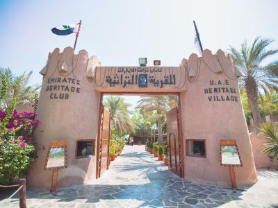 Emirates Heritage Club Heritage Village